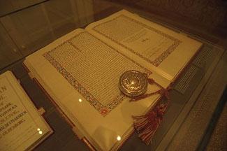 hvornår fik danmark sin første grundlov